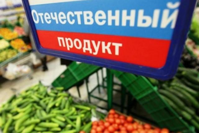 Правительство выделило 20 млрд руб на развитие технологий и импортозамещение