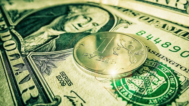 Рубль потерял 95 копеек к доллару на открытии торгов