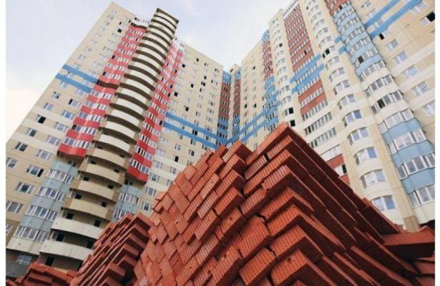 Почему жилье подешевеет