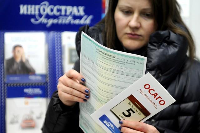 Страховщики допустили регулярную замену полисов ОСАГО