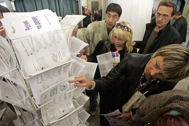 Кризис заставил россиян искать вторую работу