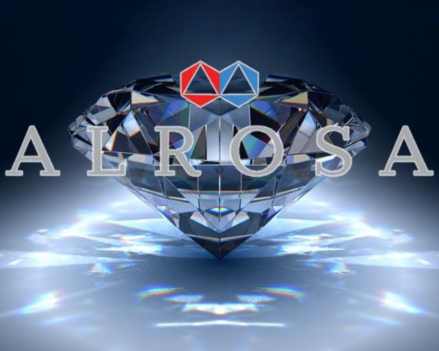 «Алроса» может начать платить дивиденды из денежного потока