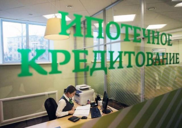 В 2016 году российская ипотека обойдется без рекордов