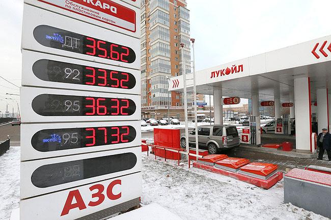 Рост цен на бензин в 2017 году в России