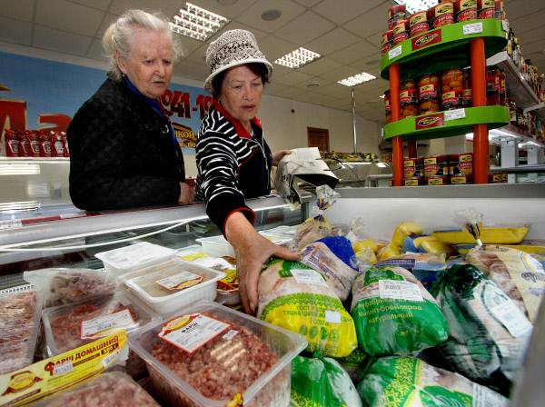 Рост цен на мясо в 2017 году