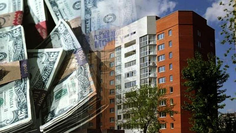 Рост цен на вторичное жилье в 2017 году прогноз