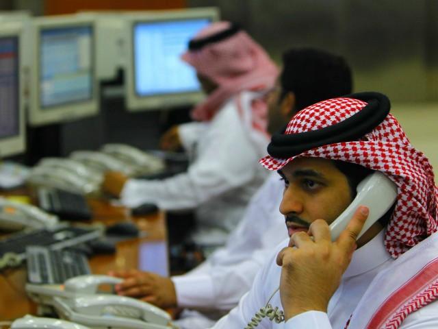 Черный день черного золота. Саудовская Аравия всерьез задумалась о переориентации экономики