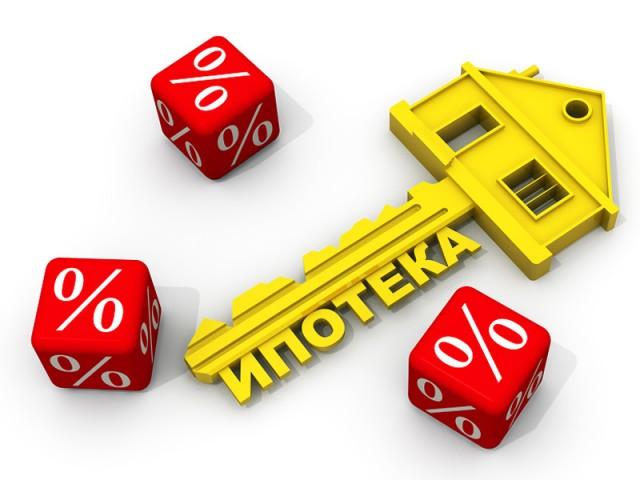 Ставки по ипотеке в феврале снизились до минимума с начала 2014 года