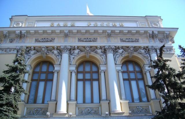 ЦБ отозвал лицензии у двух банков и РНКО