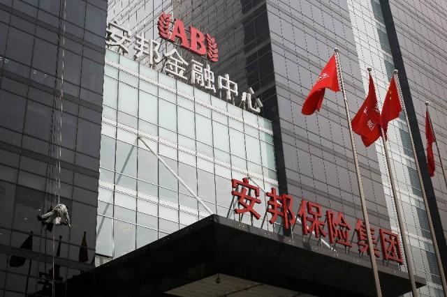Китайская Anbang отказалась от покупки сети отелей Starwood