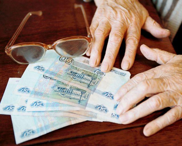ПФР одобрил вывод накопительной части пенсий из системы обязательного страхования
