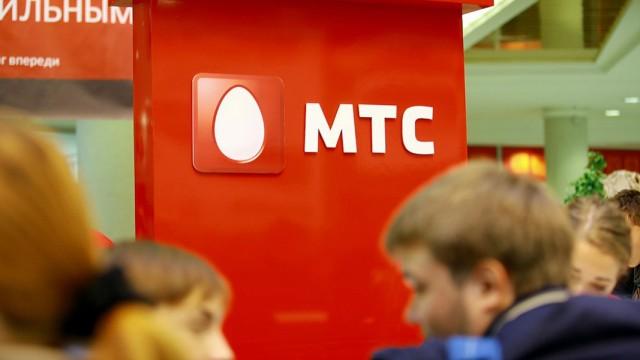 МТС будет выплачивать минимум 20 рублей на акцию в ближайшие три года