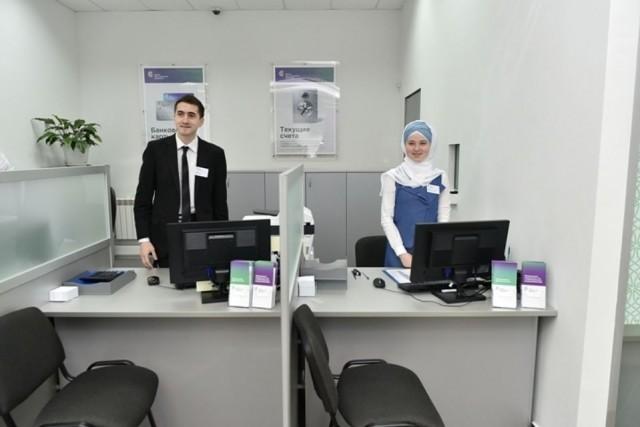 ЦБ и Татарстан работают над внедрением в России исламского банкинга