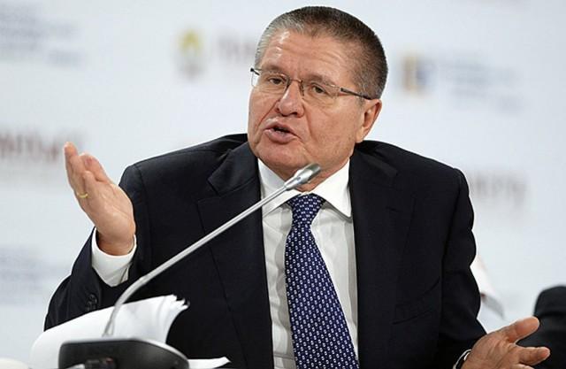 Улюкаев назвал сроки выхода России из кризиса