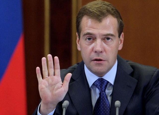 Медведев назвал условия для конфискации имущества у коррупционеров