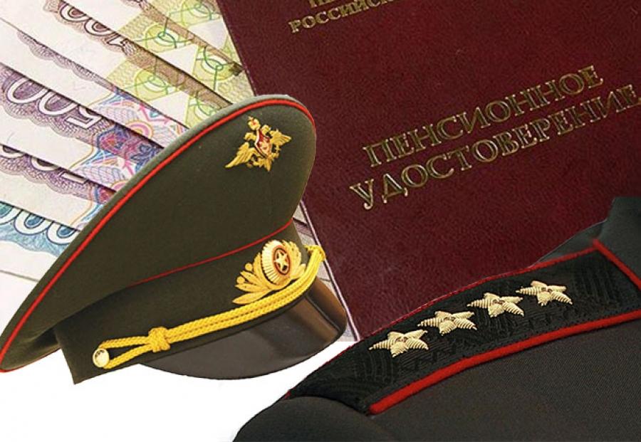 Красноярский край пенсия инвалиду 1 группы