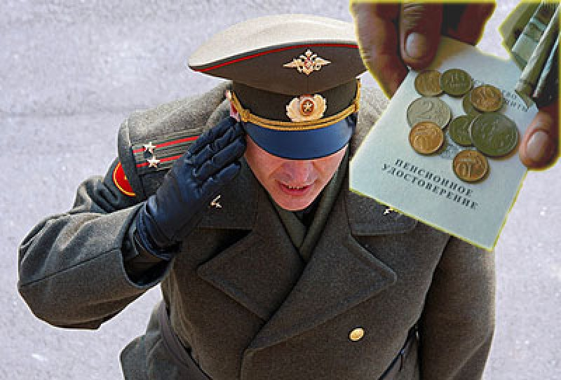 Квартиру военному пенсионеру