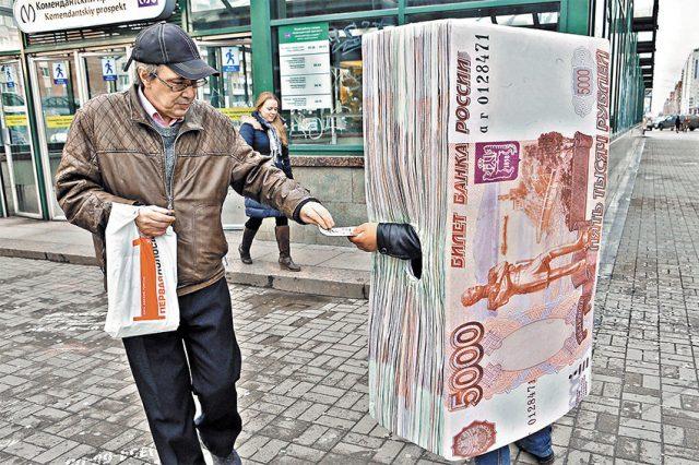 Российские банки стали меньше доверять молодым заемщикам