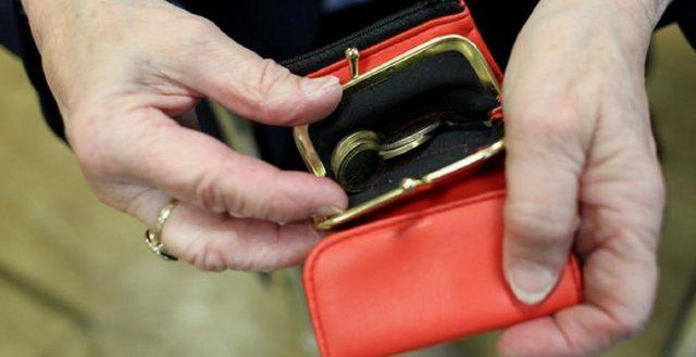 Минфин объявил о запуске новой пенсионной системы с 2017 года