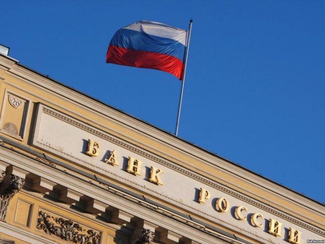 ЦБ РФ внес изменение в расчет полной стоимости вклада