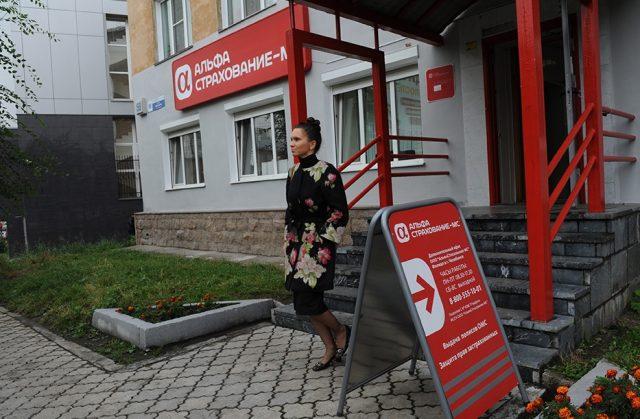 «АльфаСтрахование-ОМС» первой из российских страховщиков запускает мобильное приложение для застрахованных по обязательному медстрахованию