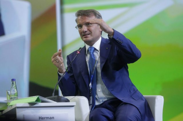 Глава Сбербанка Герман Греф вернул дивиденды на докризисный уровень