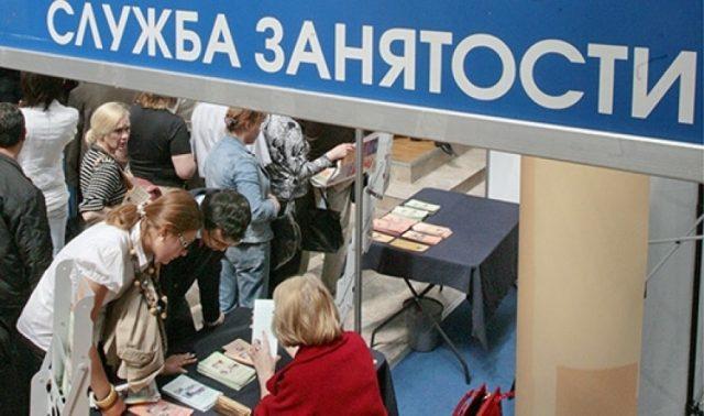 Весеннее обострение кадров. Почему на российском рынке труда нарастает напряжение