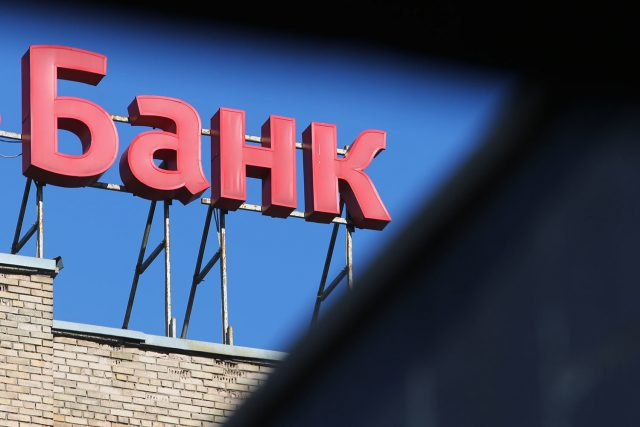 ЦБ завершит работу по оздоровлению банковского сектора до середины 2017 года