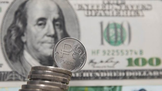 Курс доллара расчетами