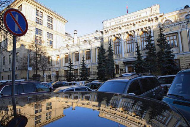 Центробанк отозвал лицензии у «Гефеста» и еще нескольких страховщиков
