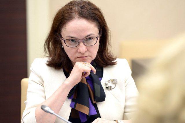 Набиуллина: банковская система РФ в состоянии финансировать экономический рост