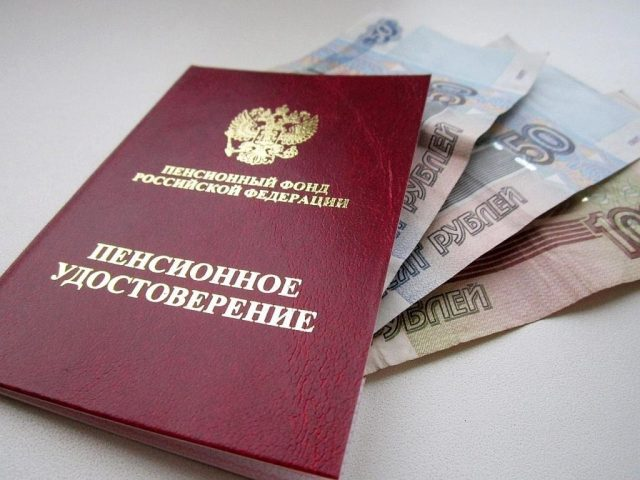 Решение о доиндексации пенсий примут по итогам I полугодия 2016 года