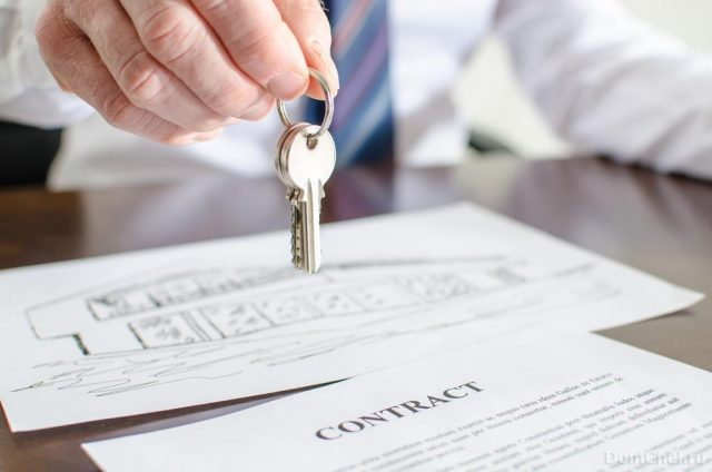 Пять главных правил при покупке жилья