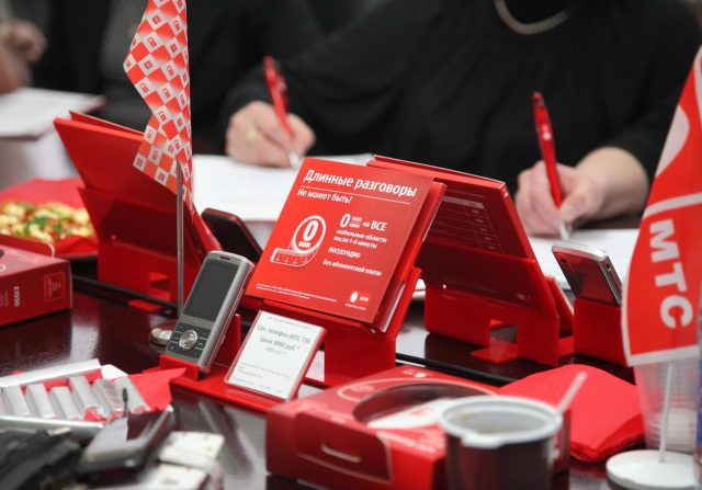 Акции МТС взлетели на 8% на новостях о конвертации бумаг в ADR