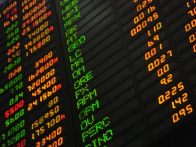 Банк России предупредил страховщиков об активации кибератак на фондовую биржу и страховые компании
