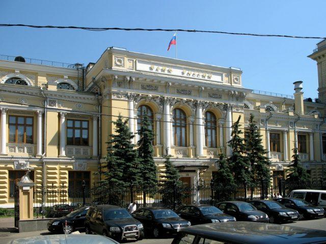 ЦБ рассказал о внешних угрозах для российской экономики