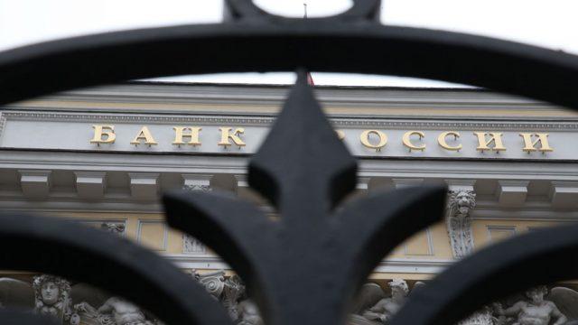 ЦБ РФ приостановил лицензию страхового брокера