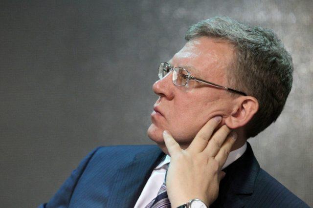 У России — три беды. Алексей Кудрин поставил диагноз национальной экономике
