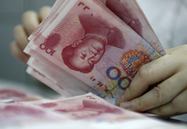 ЦБ включил юань в золотовалютные резервы России