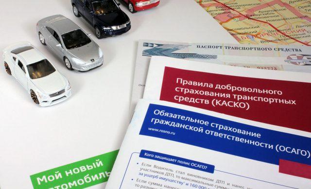 Ответственность за ремонт автомобилей по полисам ОСАГО в России хотят разделить между страховщиками и СТО