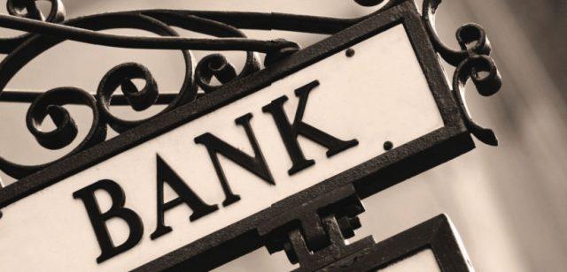 Прибыль российских банков подскочила в семь раз
