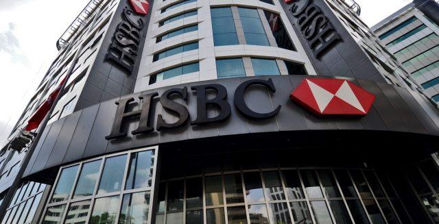 Руководитель валютных операций банка HSBC арестован в США по обвинению в манипуляциях на рынке Forex