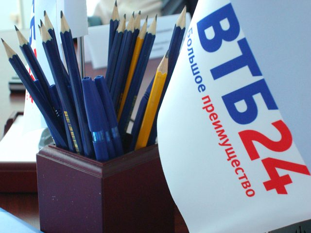 В ВТБ 24 сообщили о снижении ставок по ипотеке