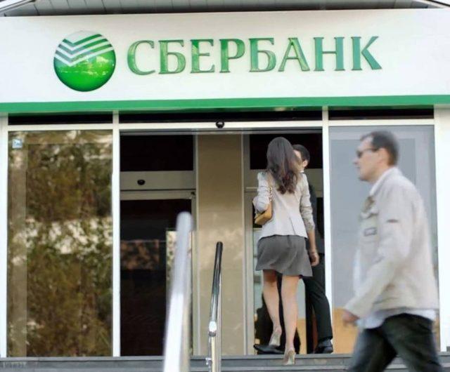 Сбербанк за I полугодие нарастил кредиты населению на 1,9%, предприятиям - снизил на 3,9%