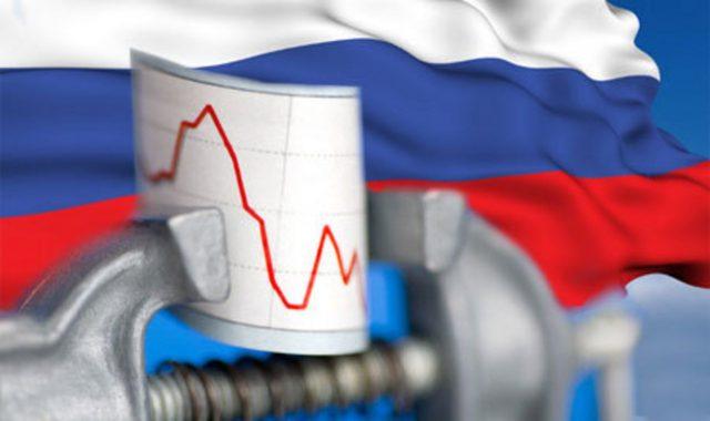 Росстат: Спад ВВП РФ во II квартале составил 0,6%