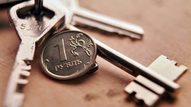 ЦБ хочет запретить НПФ инвестировать в ипотечные сертификаты участия