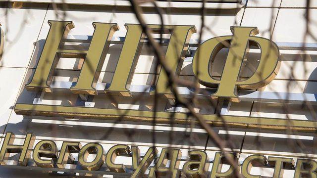 Субсидиарная отсрочка. Суды откладывают расплату владельцев за крах банков и НПФ