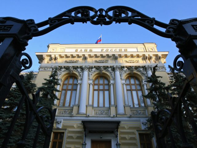 ЦБ выступил за ужесточение наказания для черных кредиторов