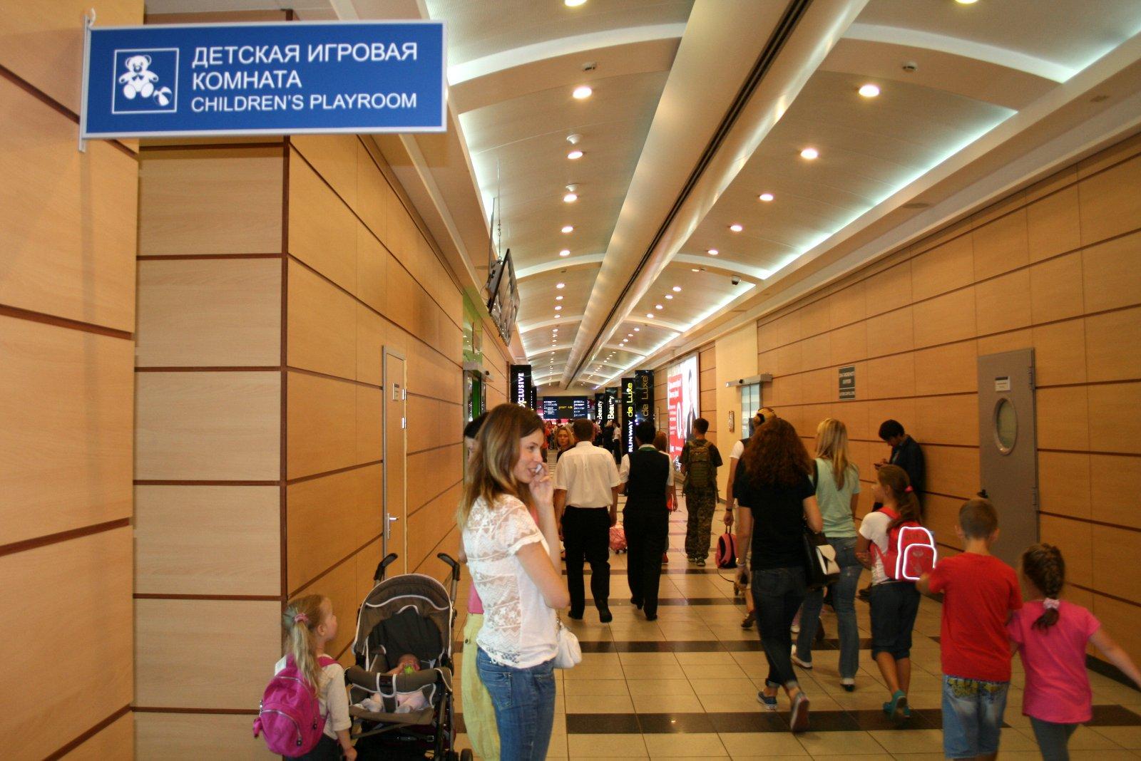 Есть ли льготы многодетным семьям в России?