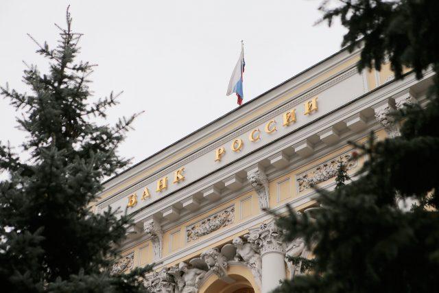 ЦБ отозвал лицензию у двух кредитных организаций